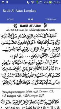 Ratib Al-Attas Lengkap screenshot 9