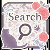 きせかえ検索『ガーリーキャット』for DRESSAPPS icon
