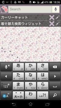 きせかえ検索『ガーリーキャット』for DRESSAPPS apk screenshot