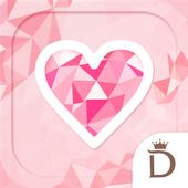 Kawai Widget pink heart icon