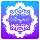 Shayari icon
