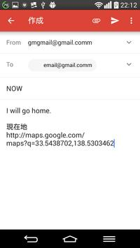 Easy Messenger screenshot 1
