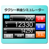 Taxi fares in JAPAN icon