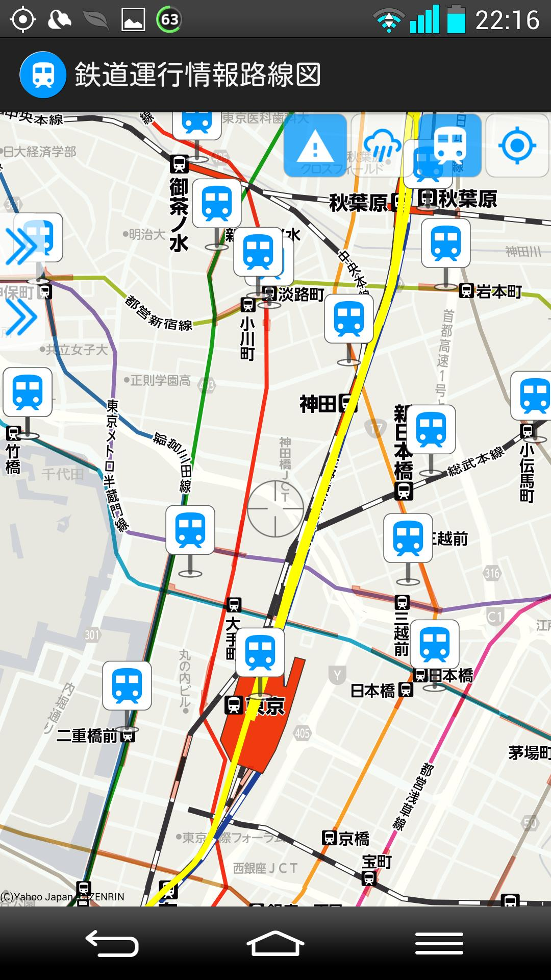 鉄道運行情報路線図