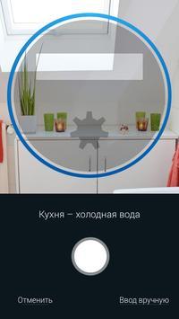AstanaSU - Инспектор screenshot 1
