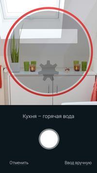AstanaSU - Инспектор screenshot 2