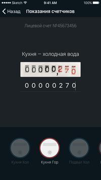 AstanaSU screenshot 1