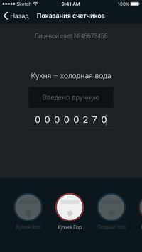 AstanaSU screenshot 2