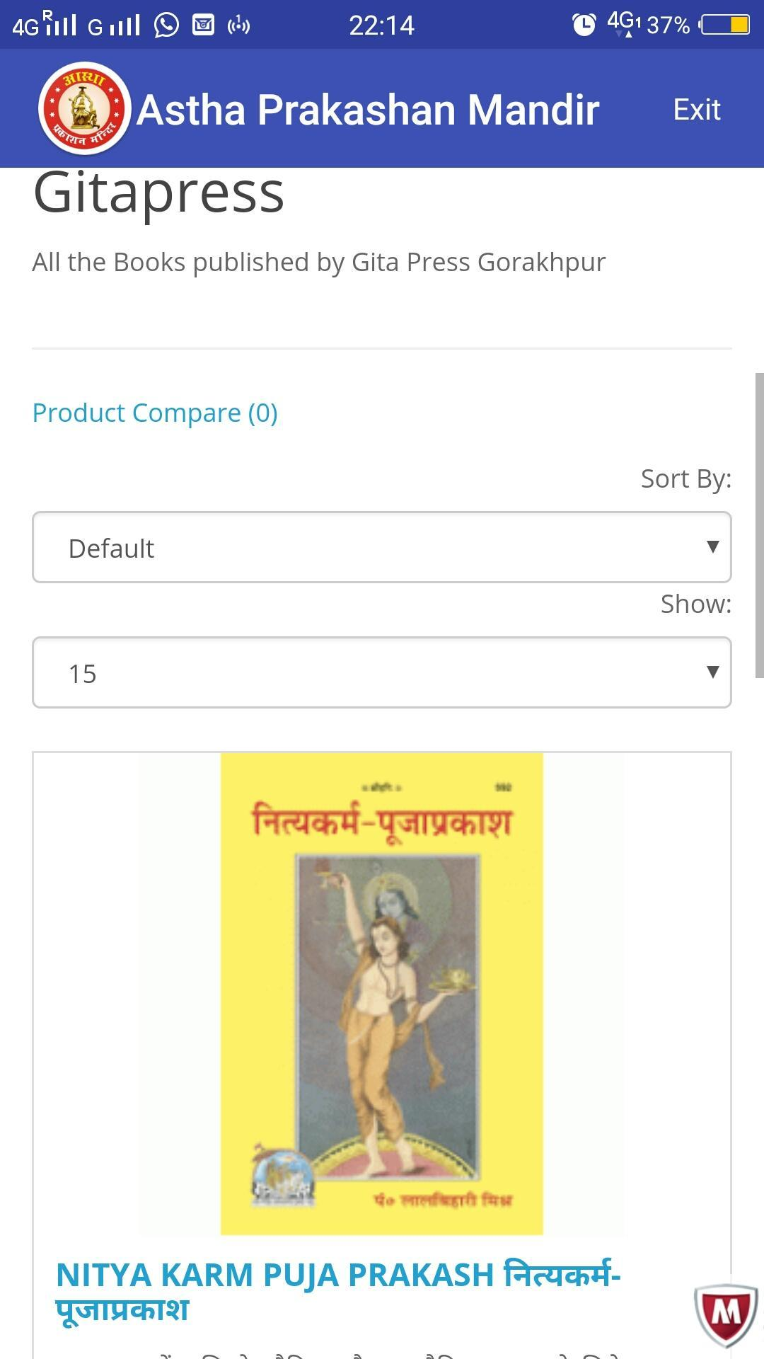 Astha Prakashan Mandir for Android - APK Download