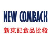New Comeback icon