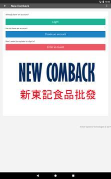 New Comeback screenshot 7
