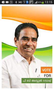 P B ABDUL RAZZAK- VOTE FOR UDF poster