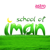 School of Iman icon
