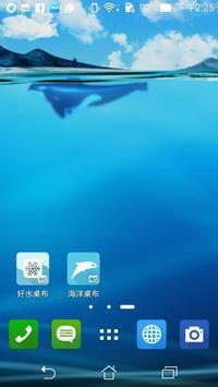 ASUS LiveOcean(Live wallpaper) poster