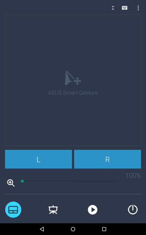 asus smart gesture download 8.1