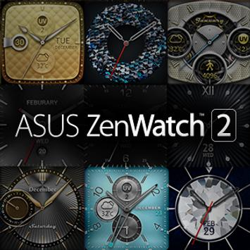 ZenWatch Manager screenshot 11