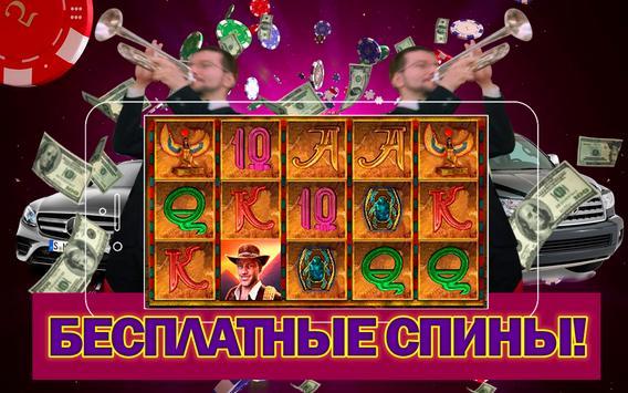 Клуб Азино 777 – территория азарта! screenshot 6