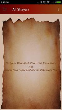 All Shayari (Unreleased) apk screenshot