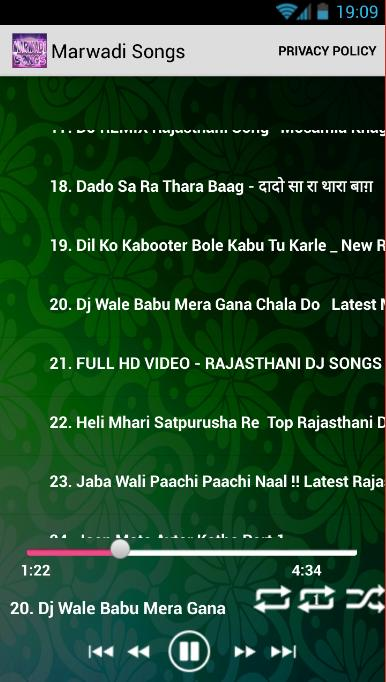 Dj wale babu mera gana baja do hindi song mp3 | DJ Waley