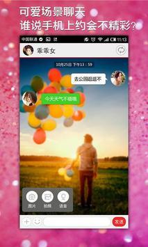 购玩美 screenshot 1