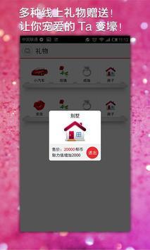 购玩美 screenshot 2