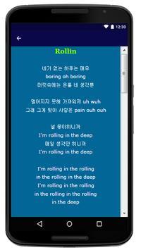 B1A4 - Song And Lyrics apk screenshot