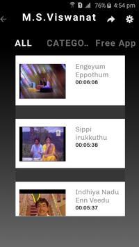 M. S. Viswanathan Video Songs screenshot 2