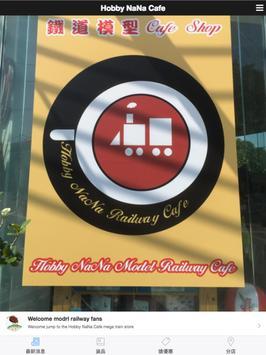 Hobby NaNa Cafe apk screenshot