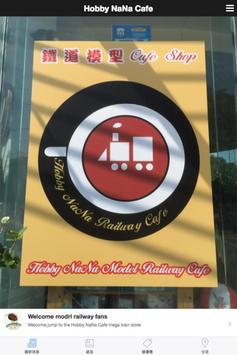 Hobby NaNa Cafe poster