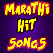 Marathi Hit Songs 2017 icon