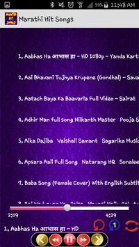 Marathi Hit Songs 2017 screenshot 1