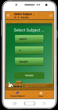 School Monitor screenshot 2
