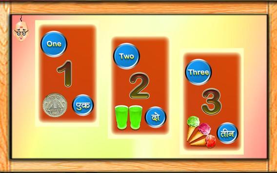 Basic Maths screenshot 1