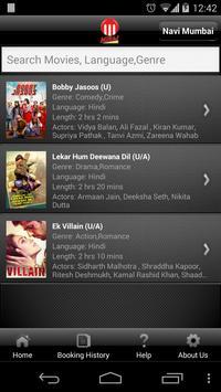 Miraj Cinemas screenshot 1