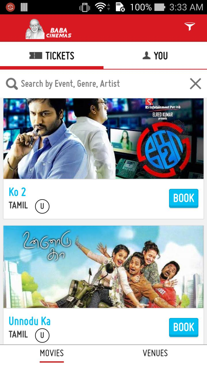 Baba Cinemas for Android - APK Download