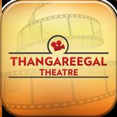 Thangareegal Theatre icon