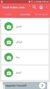 Saudi Arabia Jobs screenshot 2