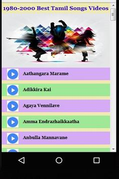 1980-2000 Best Tamil Songs Videos for Android - APK Download