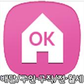 대요대요 - 배달,부동산,전월세 위치기반서비스 icon