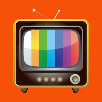 TV Tanpa Kuota Internet (Prank) poster