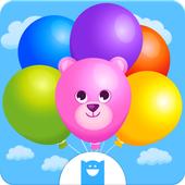 Pop Balloon icon