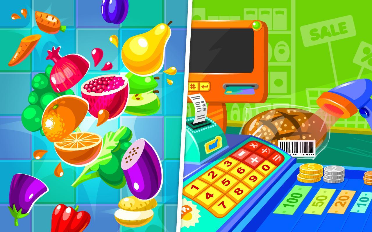 mesin permainan untuk orang dewasa sahaja