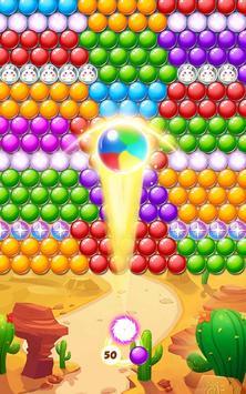 Bubble Shooter Desert screenshot 7