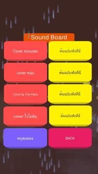 Buppaesanniwas : Name Quiz Game screenshot 5