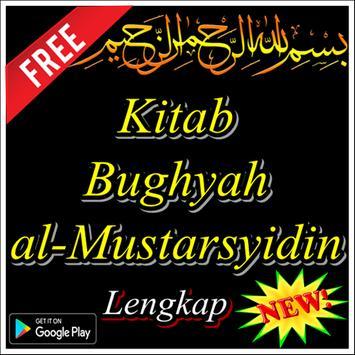 Bughyah al Mustarsyidin poster