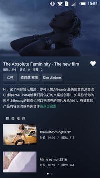 Beauty-最美创意 screenshot 3