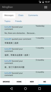 MingBian - Debate and Vote apk screenshot