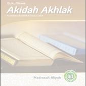 Akidah Akhlaq Kelas 12 Kurikulum 2013 icon