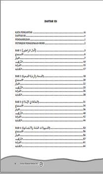 Bahasa Arab  Kelas 11 Kurikulum 2013 screenshot 1