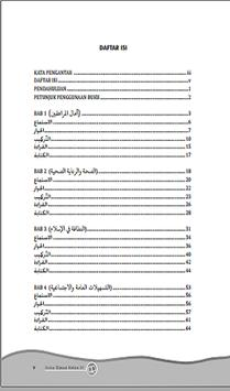 Bahasa Arab  Kelas 11 Kurikulum 2013 screenshot 4